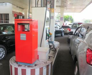 Une station de carburant à Kinshasa/Ph droits tiers